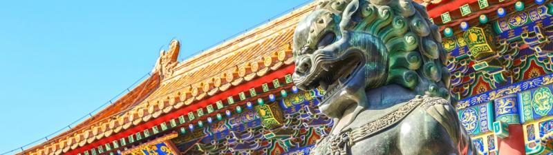 TOUR CINA : PECHINO , SHANGHAI E HONG KONG